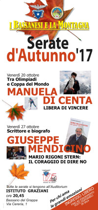 Serate d'Autunno 2017